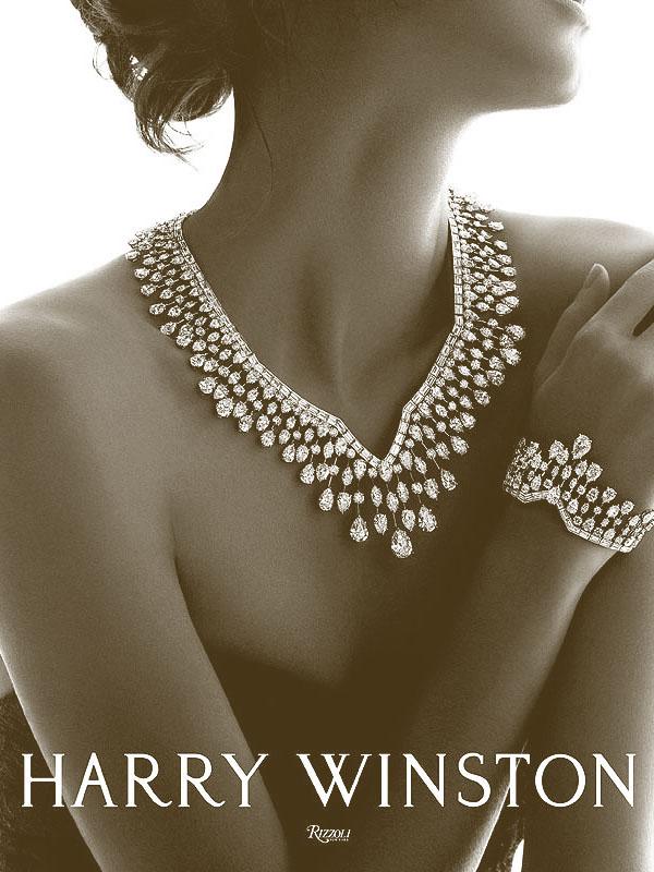 جواهرات لاکچری
