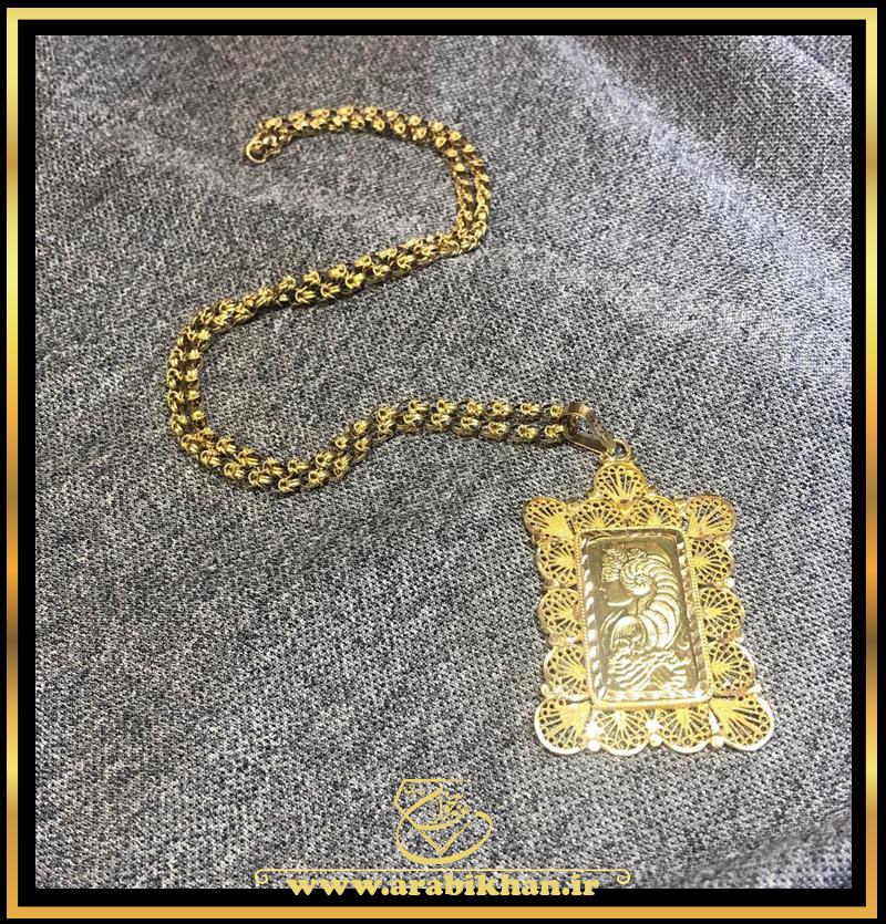 طلای مستعمل