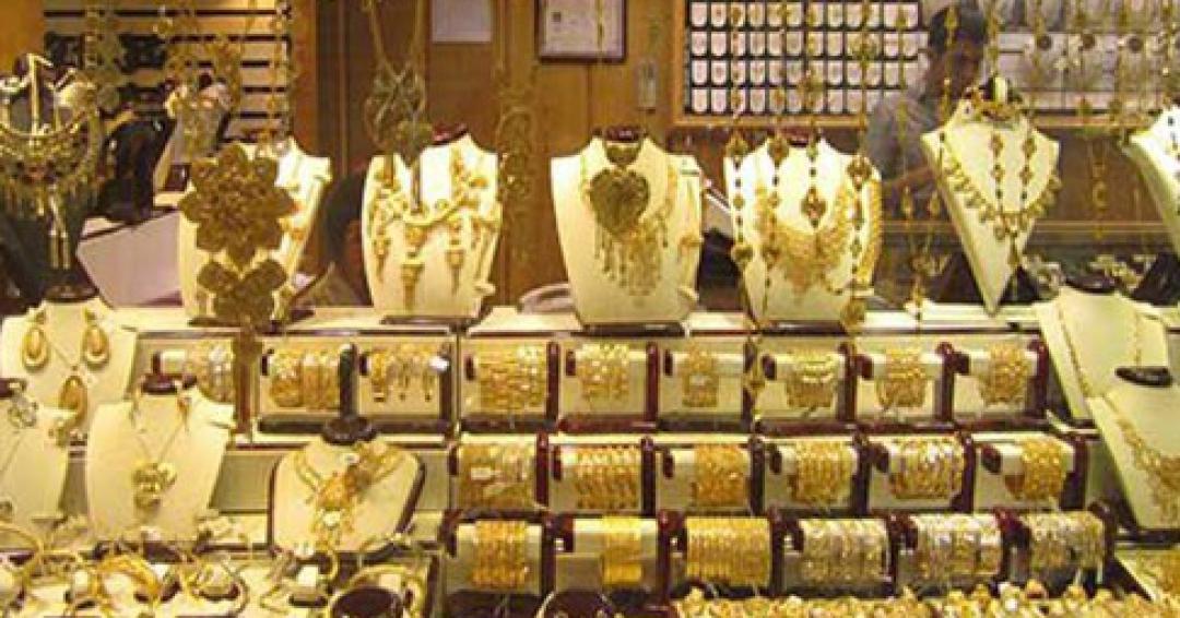 سومین نمایشگاه بین المللی طلا جواهر کیش